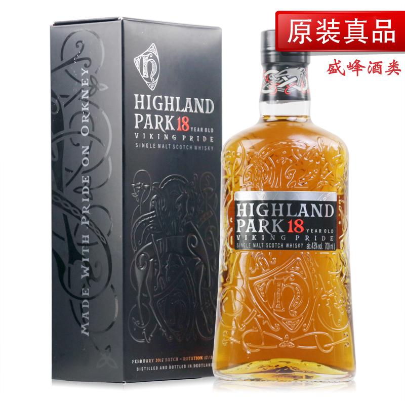 高原麦芽骑士18年HighlandPark维京荣耀单一洋酒苏格兰威士忌