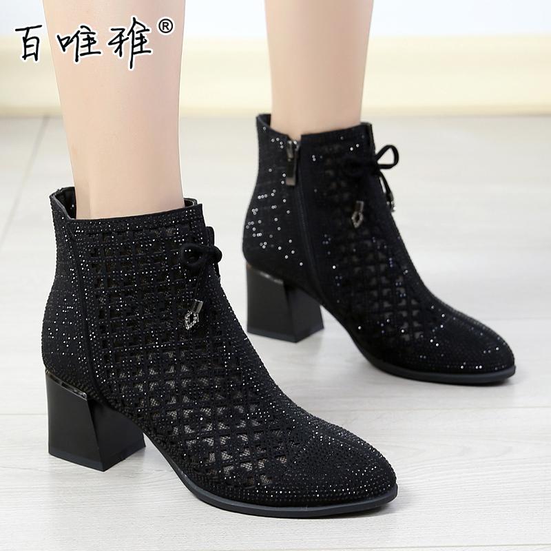 2020年春季新款镂空网纱靴子粗跟女单靴尖头带钻马丁靴水钻女短靴