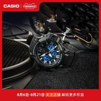 Casio флагманский магазин MCW-100H движение наручные часы водонепроницаемый мужчина кварц наручные часы кейси европа официальный сайт официальная качественная продукция, цена 6069 руб