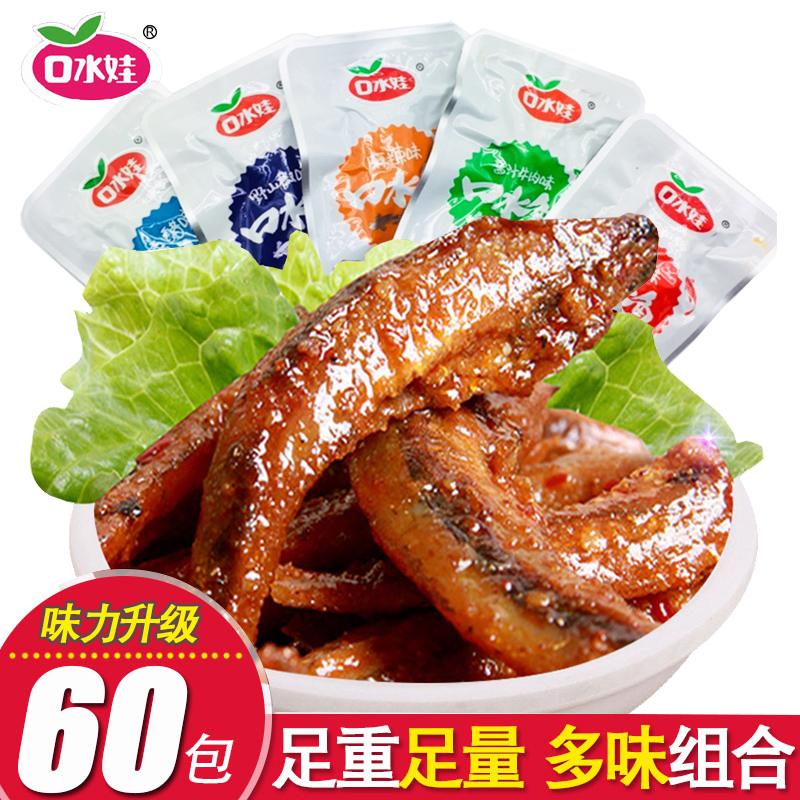 【大迈家】办公室麻辣零食口水鱼_用心go