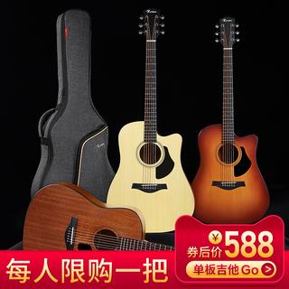 Бюджетные гитары,  Rosen люксембург лес G15 шпон баллада гитара 41 древесины гитара новичок начиная счастливый это студент мужской и женщины использование, цена 7603 руб