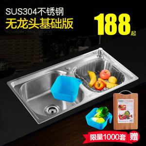 心力厨房水槽双槽洗菜盆洗碗池304不锈钢多功能拉丝厨盆水槽套...