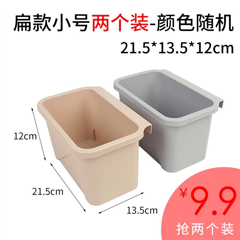 博纳屋厨余垃圾桶垃圾分离家用v垃圾垃圾桶厨房带盖干湿挂式垃圾桶