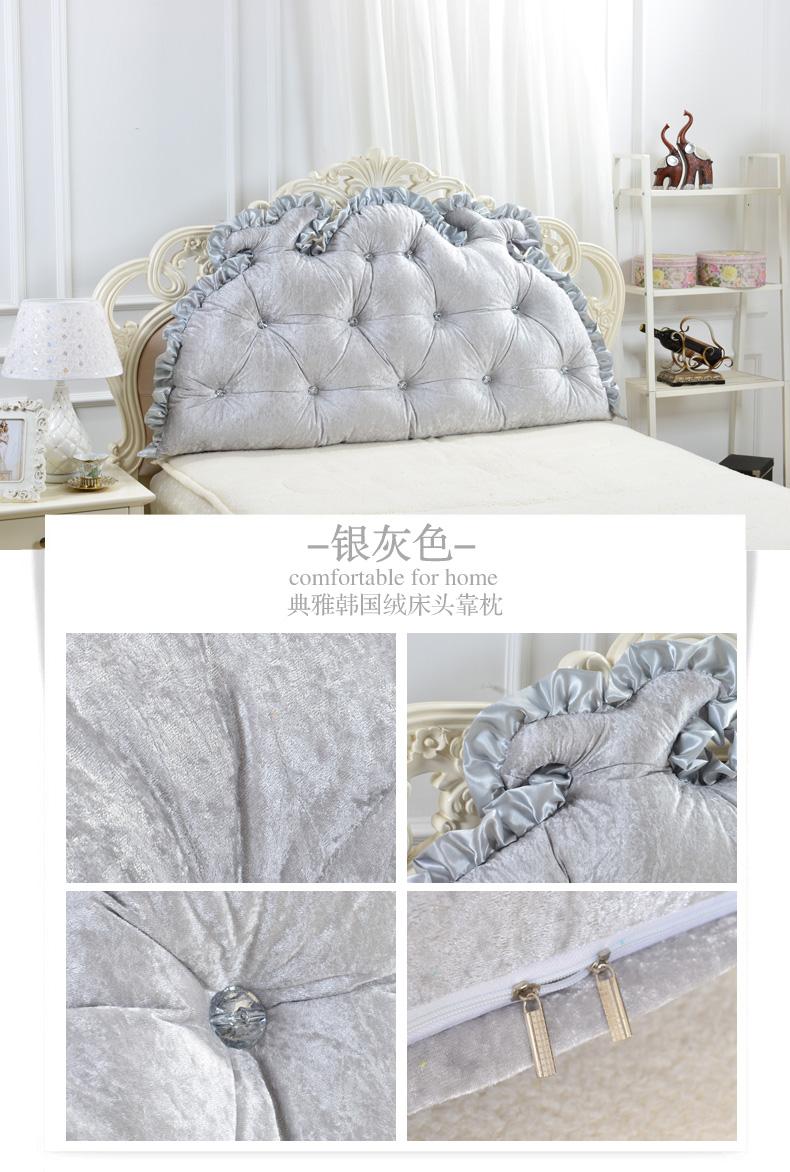 乐优尚品 欧式双人床头靠垫软包床上大靠垫床靠背垫图片
