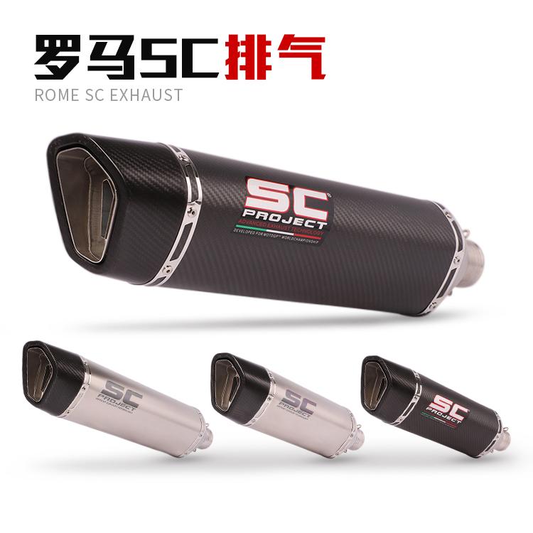 CBR650 RC390 CBR500 Z900 NINJA400 MT09 NK650 sửa đổi ống xả xe máy - Ống xả xe máy
