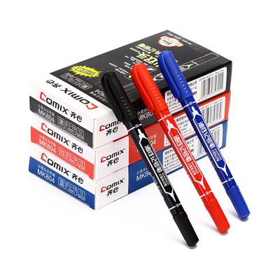 12支装包邮齐心双头记号笔 黑色大头笔油性记号笔小双头勾线笔
