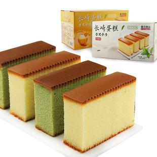 优之良品长崎小蛋糕800g整箱装