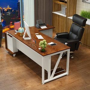 紫木林老板桌简约现代办公家具总裁经理主管桌时尚大班台办公桌椅