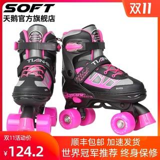 Коньки роликовые 4-х колёсные,  SOFT лебедь двойной стороной нескользящей обуви ребенок полный набор катание на коньках засуха лед скольжение лед двойной стороной взрослый мужчина маленькая девочка дети, цена 2170 руб