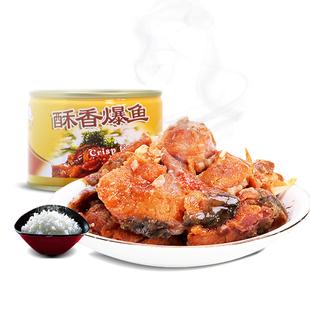南浔【香酥爆鱼-卤味罐头】180克*3