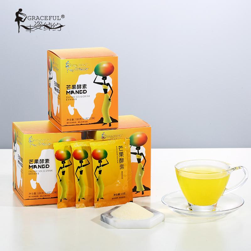 芒果复合水果蔬菜酵素饮料