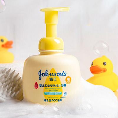 强生婴儿儿童洗发水儿童沐浴露二合一宝宝洗头老爸测评旗舰店正品