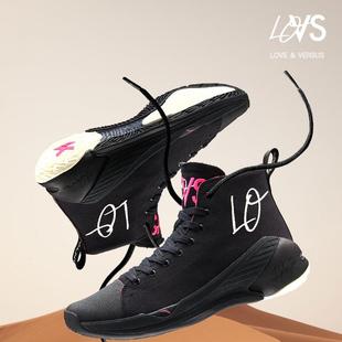 安踏kt lovs籃球帆布鞋男鞋