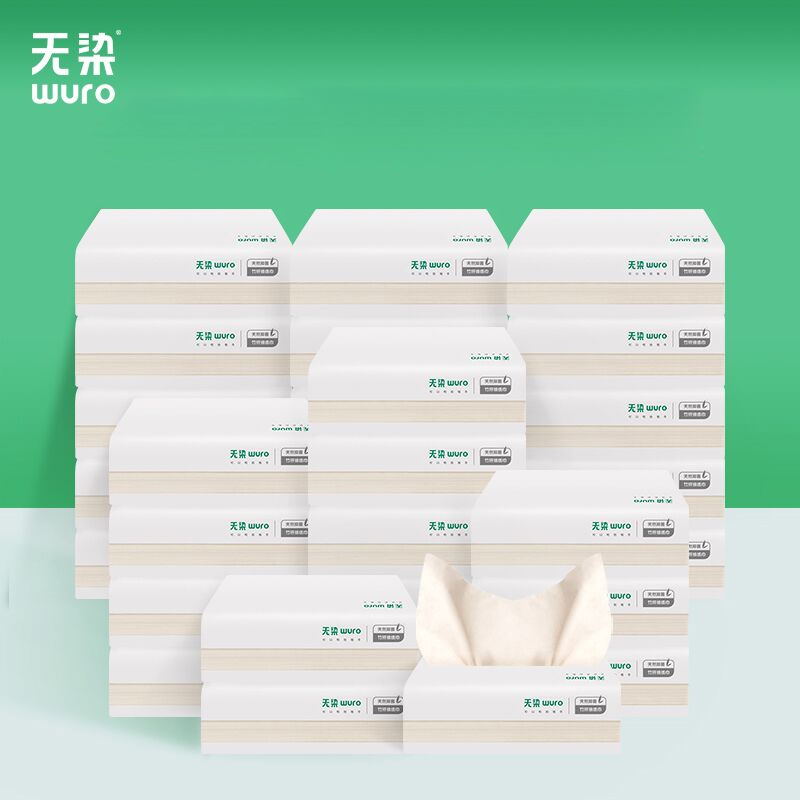 无染纸巾抽纸家用整箱实惠装擦手纸抽取式小包纸抽加厚100抽30包
