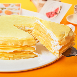 [grannet] a red layer of durian cake dessert