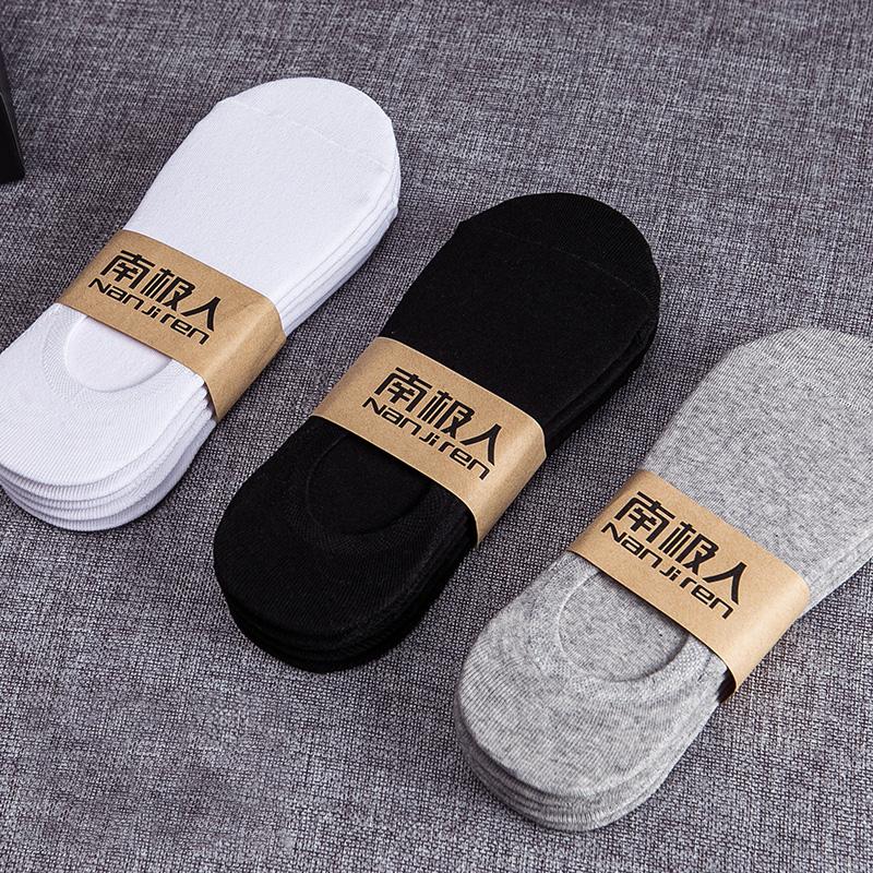 【南极人】男士纯棉隐形船袜10双