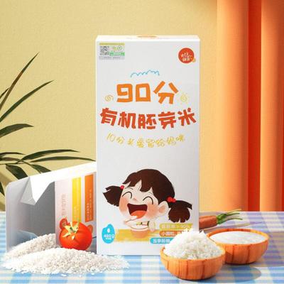 时光稻留有机胚芽米480G婴儿有机辅食儿童新米真空包装营养米谷物