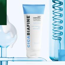 【BIAFINE/比亚芬】保湿修复身体乳