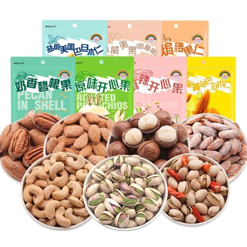 【混合装】坚果零食混合装2包140g
