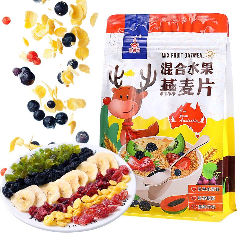 袋装低脂混合燕麦水果茶饮品果干麦片早餐代餐冲饮即食非无糖免煮