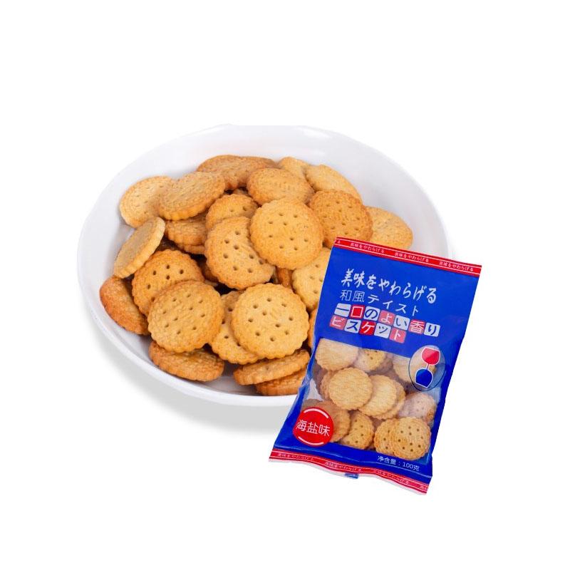 日式海奶盐小圆饼办公室休闲网红零食抖音奶盐充饥小吃天日盐饼干