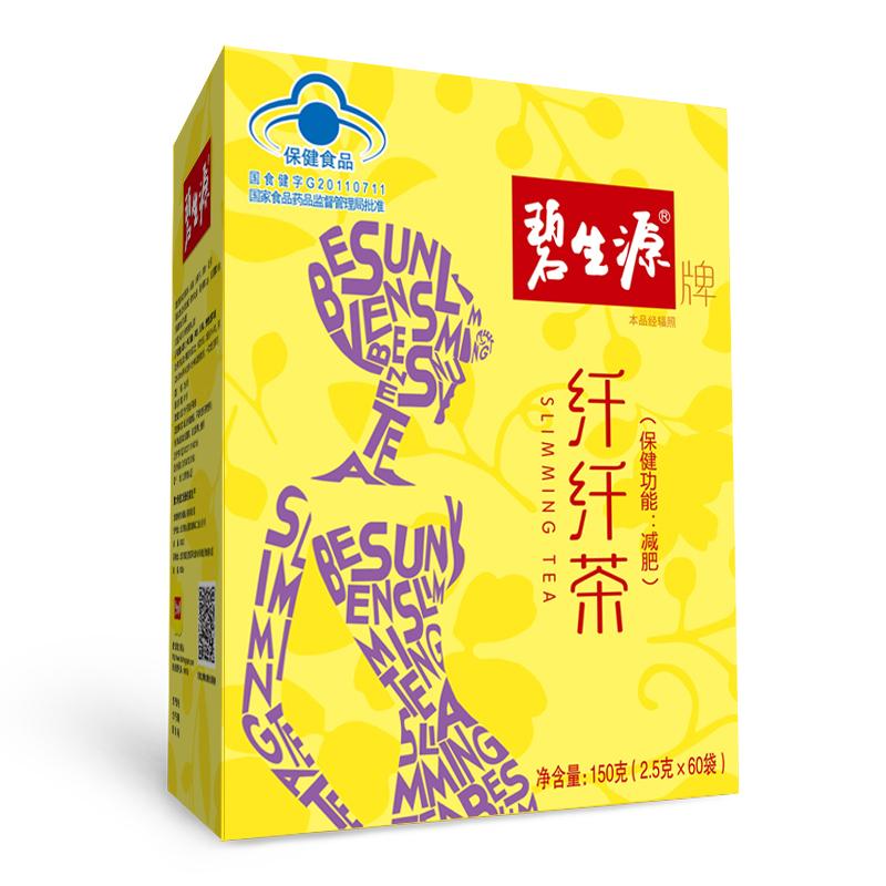 【碧生源】纖纖茶2.5g/袋*60袋