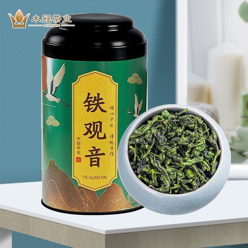 安溪铁观音茶叶新茶清香型特级兰花香正宗乌龙茶散装袋装春季罐装