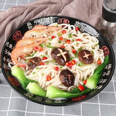 乌冬面带酱速食 日式宿舍即食鲜拌面日本湿面韩国火锅面条酱料包