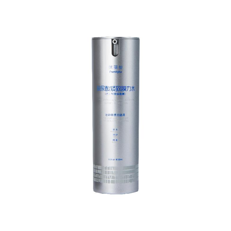 缤丽纷玻尿酸膜力水液体面膜补水紧致修护水润提亮肤色面部精华