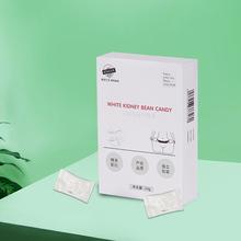 【买一送一】白芸豆美食阻击片2盒48颗