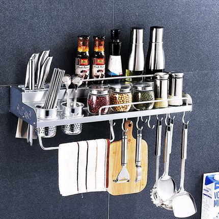 厨房置物架 壁挂式免打孔调味厨具调料收纳架用品具挂架 厨房挂件