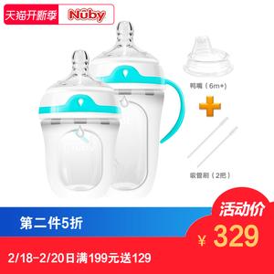 预售 Nuby努比 2只装宽口径硅胶奶瓶礼盒...