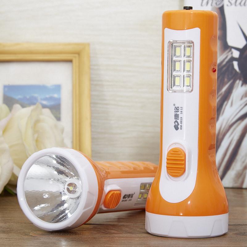 康铭可充电LED照明手电筒强光远射户外超亮防身家用迷你应急台灯