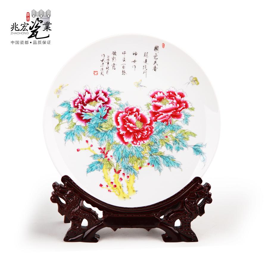 Декоративная тарелка Siu Hong 0031