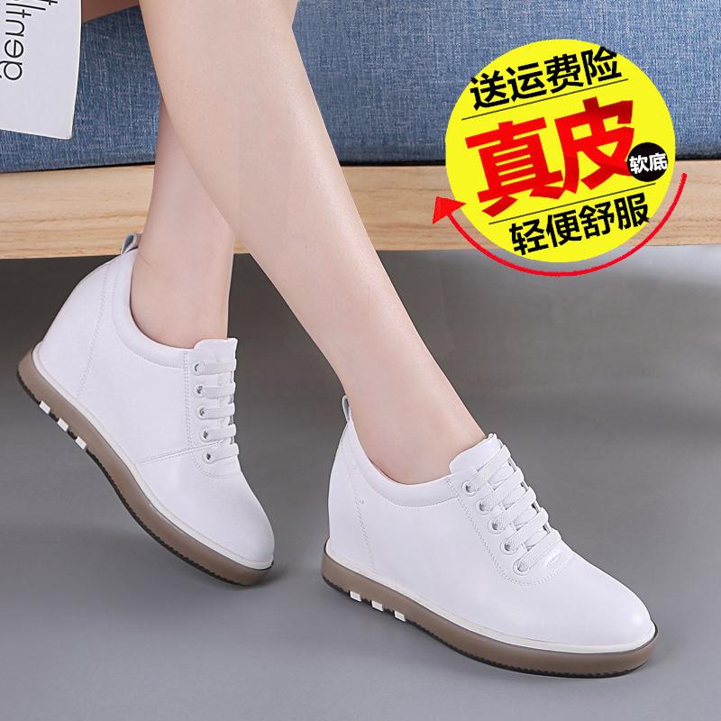2021春秋季新款内增高松糕小白鞋韩版百搭单鞋坡跟爆款女鞋女真皮