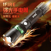Flashlight glare rechargeable super bright 5000 mini multi-function xenon lamp 1000W special forces hunting long shot