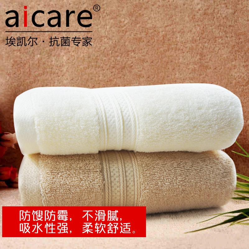 Aikai Er khăn bông khăn kháng khuẩn bạc nước ion hấp thụ lau ngăn ngừa nấm mốc mặt khăn ôi - Khăn tắm / áo choàng tắm