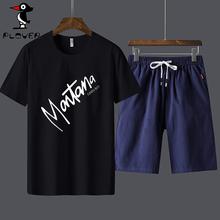 新款短款 纯棉圆领短袖T恤男装套装休闲