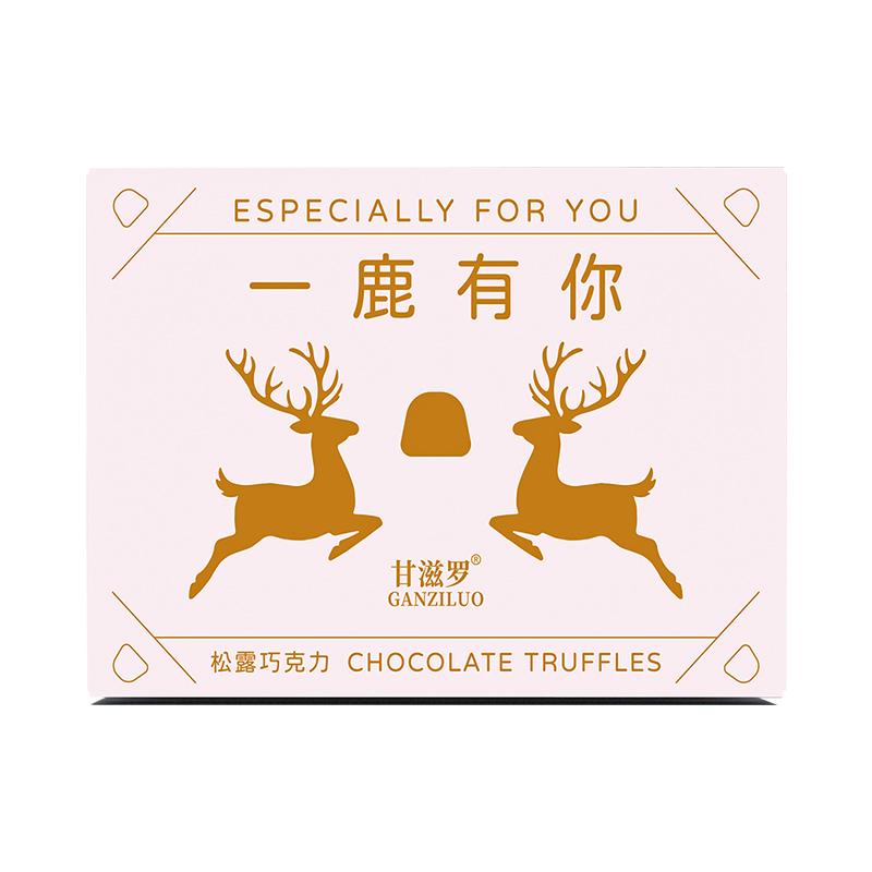 甘滋罗松露型巧克力混合口味一鹿有你礼盒烫金版送女友礼物150g