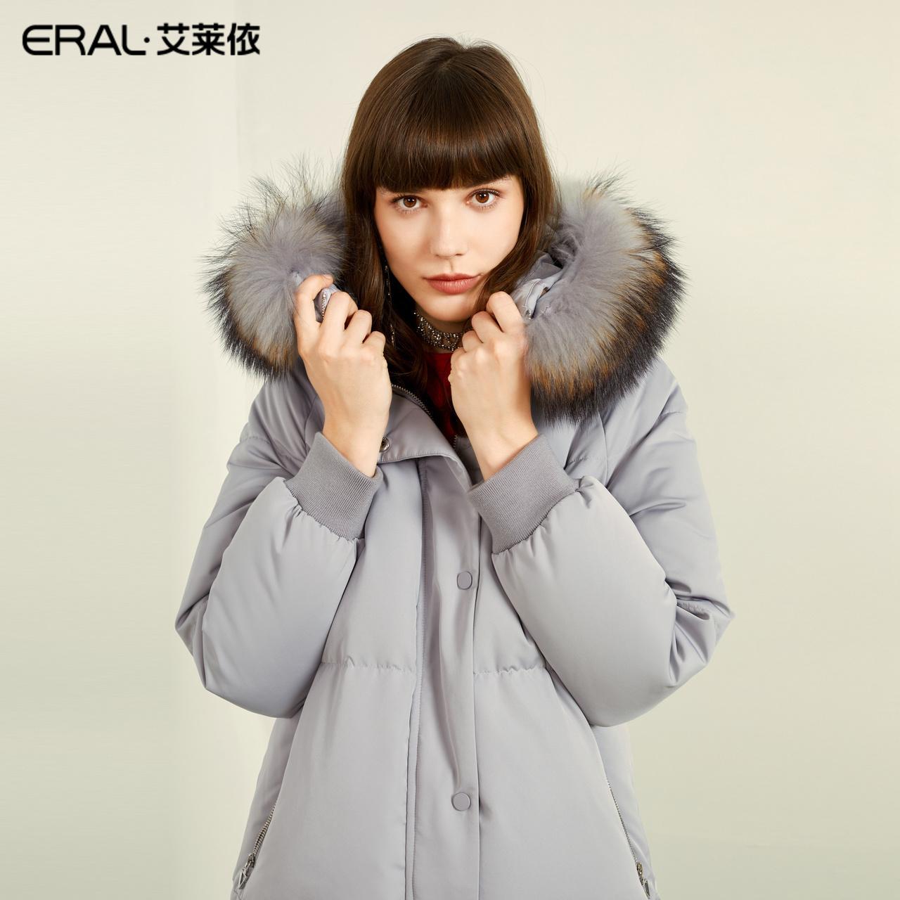 艾莱依2019冬季新款韩版收腰羽绒服女中长款外套601801090