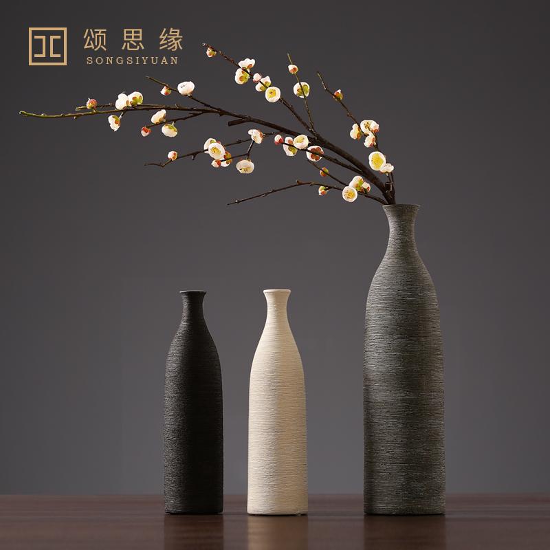 现代简约白色v白色客厅美式家居花瓶摆件干花器北欧创意装饰品陶瓷
