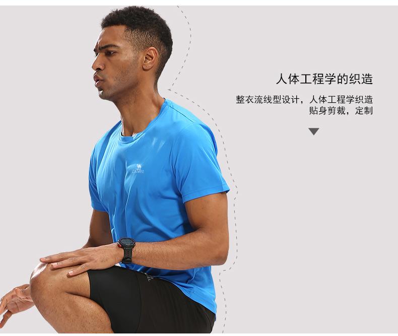 骆驼运动速干T恤男 情侣圆领上衣健身跑步短袖衫女休闲速干衣t恤