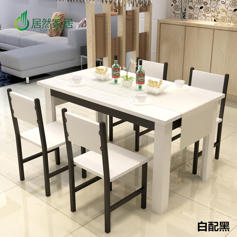 Usd 118 89 Table And Chairs Simple Modern Combination Dining Table Restaurant Home Small Family Table Six Chair Rectangular Table Wholesale From China Online Shopping Buy Asian Products Online From The