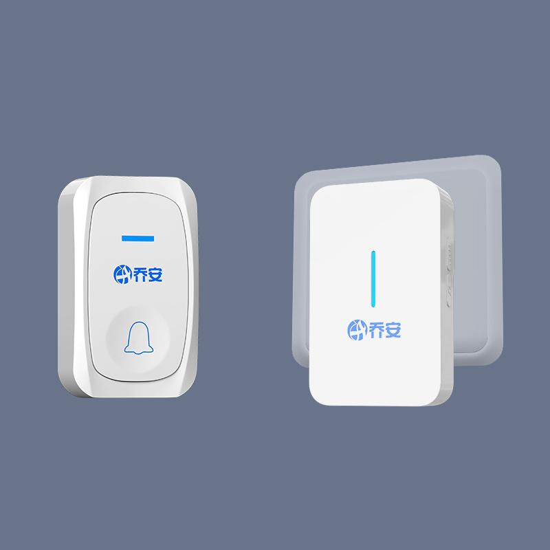 乔安门铃无线家用远距离一拖一二电子遥控智能门玲不用电池呼叫器