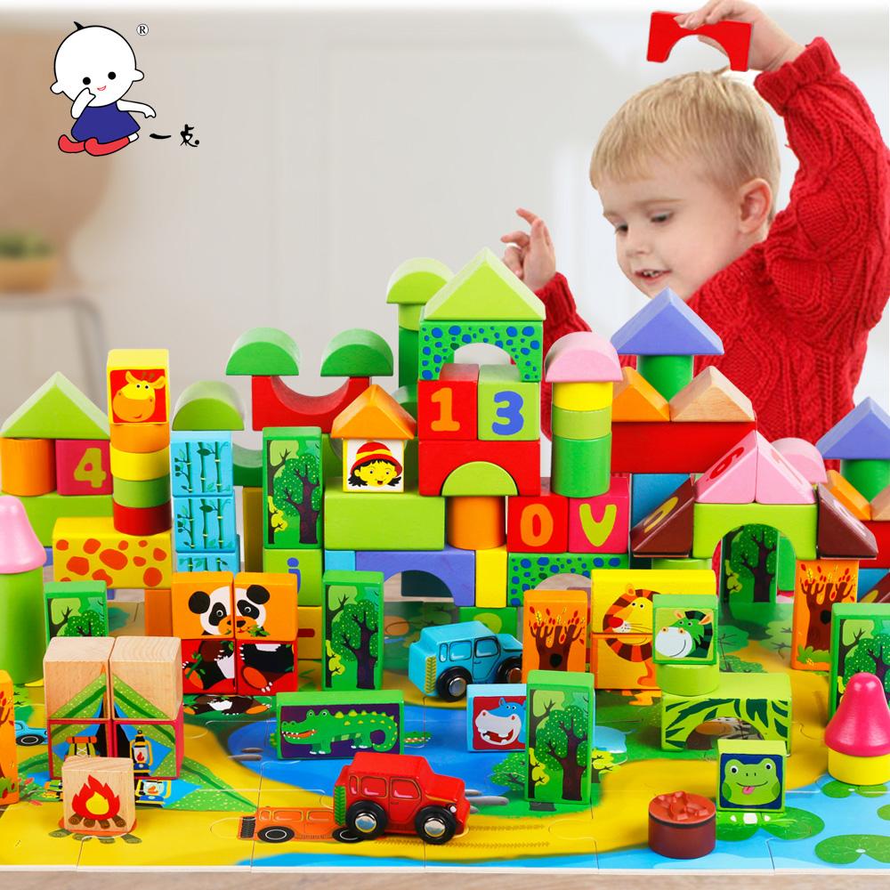 有间玩具专营店