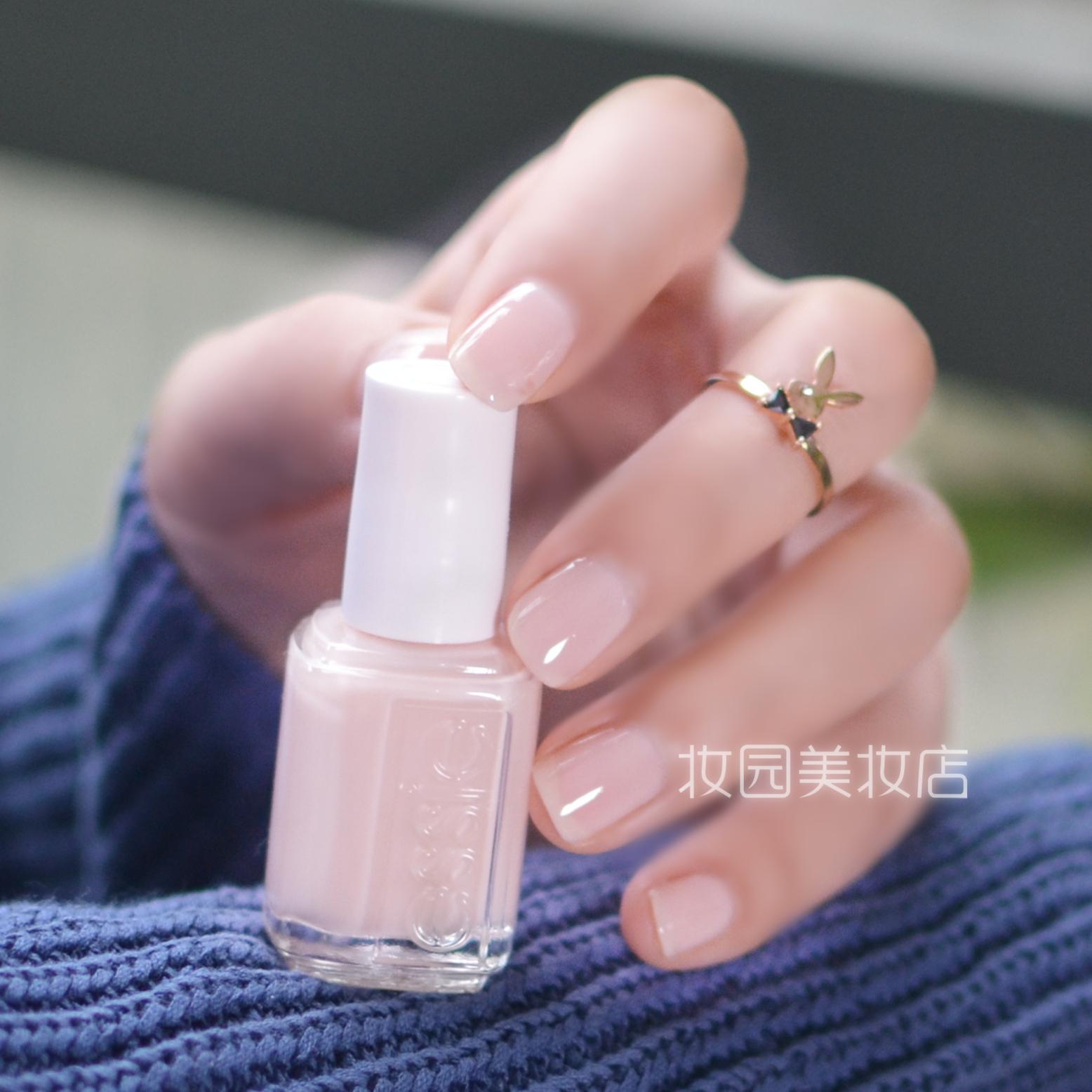 ESSIE nail polish Kate Princess wedding with the same peach jelly texture  Super fairy fast dry non-toxic nail polish