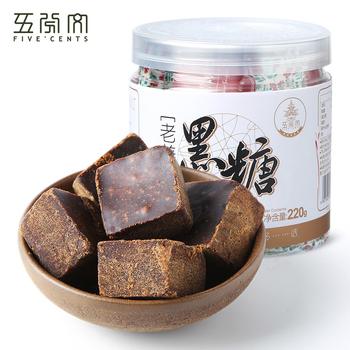 【五分文】老姜黑糖块独小包装罐装220g
