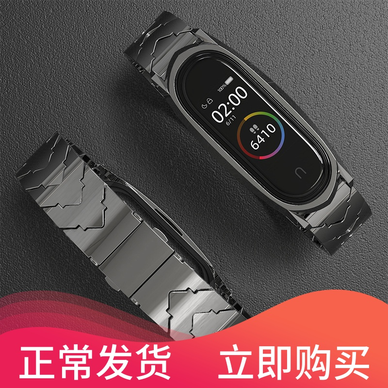 Suitable for xiaomi bracelet 4 wristbands xiaomi bracelet 3nfccopy replacement belt xiaomi2 2334 generation smart sports metal hand band limited edition personality custom tide leather strap