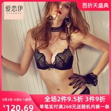 Love Iraqi sexy lingerie female small chest gather bra set summer thin lace big bra bra shell cup