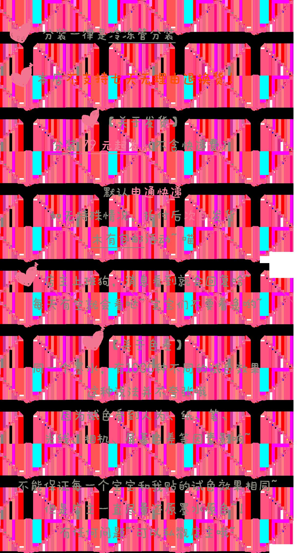 2ml寫樂妖怪執事稀有偏紫妖怪ink工房墨水冷凍管分裝